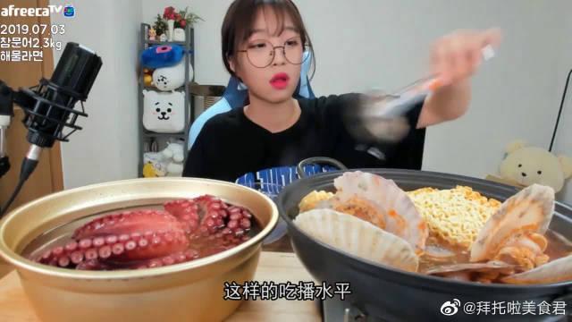 韩国网红土豪生活,一顿饭吃掉34万,各种牛排吃个遍!