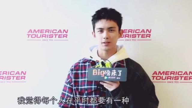 吴磊专访:狗狗是专业演员,定点非常准,都是它带着自己走!