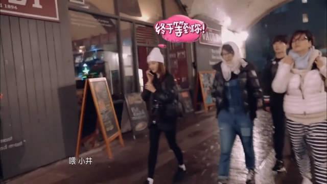 井柏然连线郑爽开启撒娇诉苦模式……