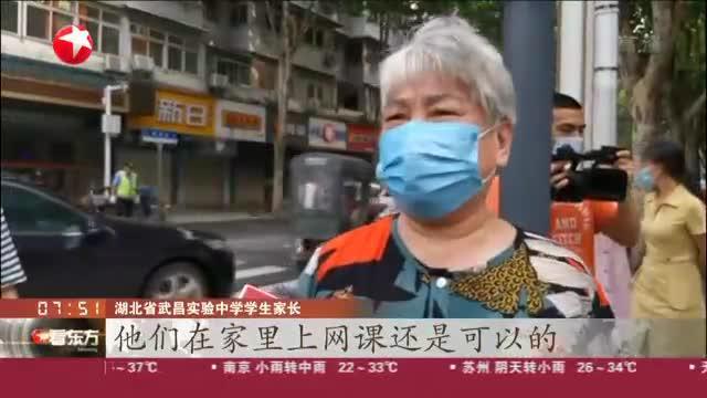 武汉:12万名高中生复课  学校多措并举保安全