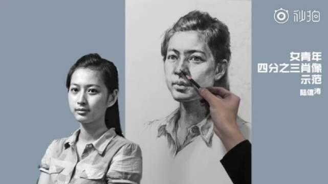 素描头像示范 女青年四分之三侧2 . 作者 | 陆信涛素描教学