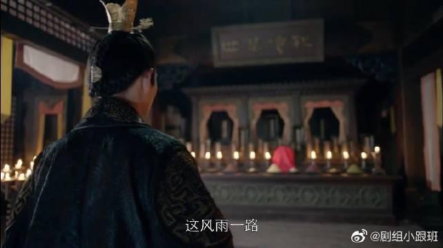 胡歌 王凯 靳东 吴磊 刘涛