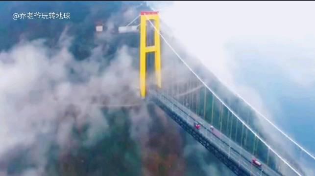 四渡河大桥,地处湖北宜昌与恩施交界处……