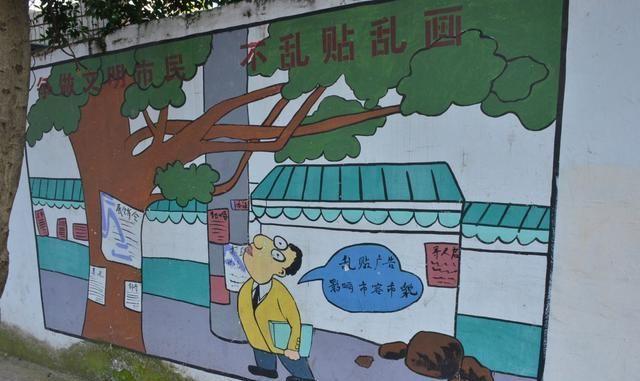 生活处处是教育,一事一物皆教育,墙绘中形象给你什么教育启示?