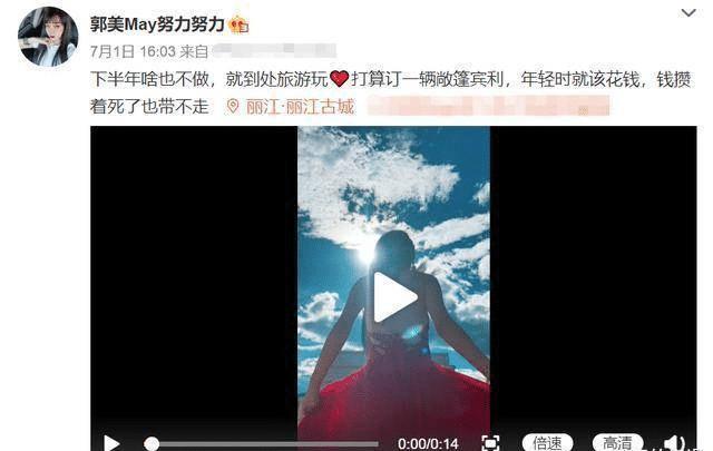 监狱释放的郭美美炫富,自曝打算买敞篷宾利,并高调公开恋情