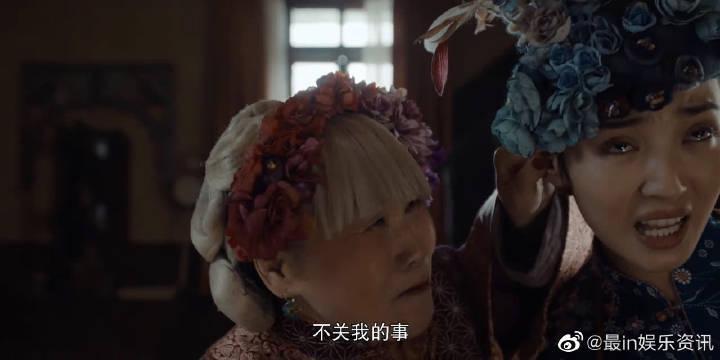 《河神2》 金世佳 x 张铭恩 顾影被母亲痛批:倒贴?