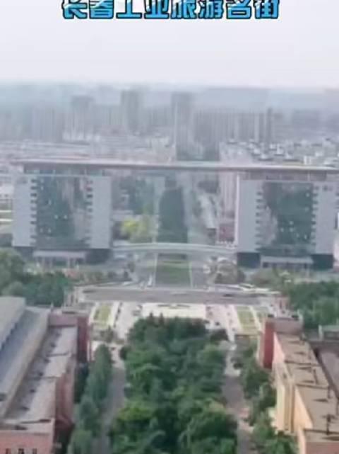 """长春国际汽车城生产、生态、生活——""""三生融合""""……"""
