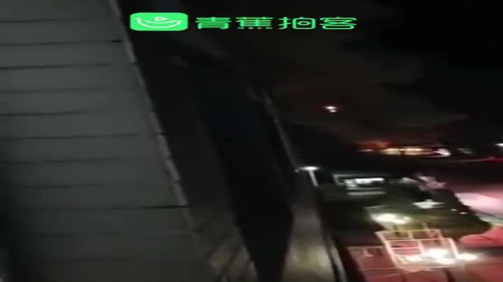 辽宁阜新昨晚疑似发生化工厂爆炸 居民家中玻璃全被震碎