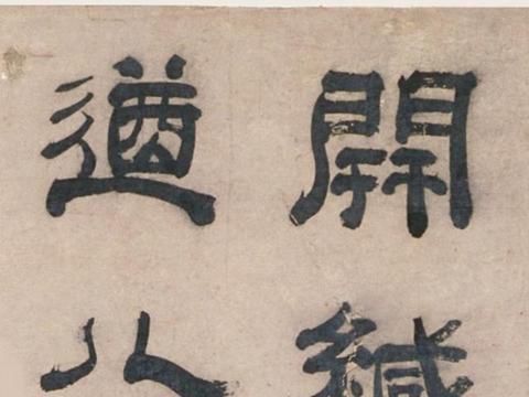 明代诗人 书画家 宋珏隶书七律诗轴