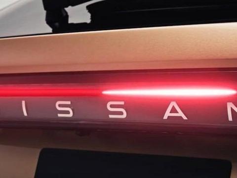 Ariya车型最新预告图曝光,采用溜背式轿跑设计风格