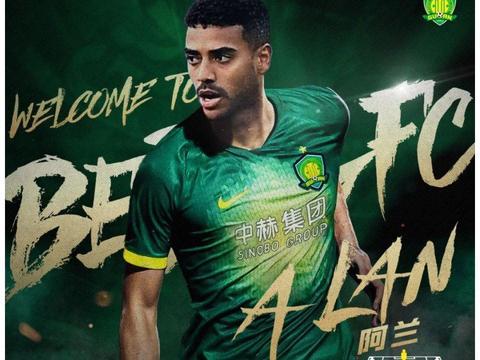 阿兰正式加盟北京中赫国安足球俱乐部
