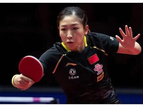 世乒赛推迟至2021年!刘诗雯迎来机遇和挑战,能否成就大满贯?