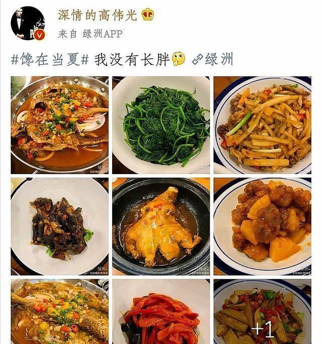 高伟光晒出家乡东北菜,普通的家常便饭真接地气,难怪粉丝喜欢他