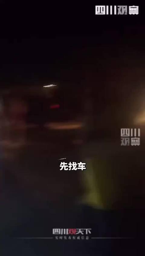 有人受伤!辽宁阜新一化工厂爆炸 消防车救护车已到达现场