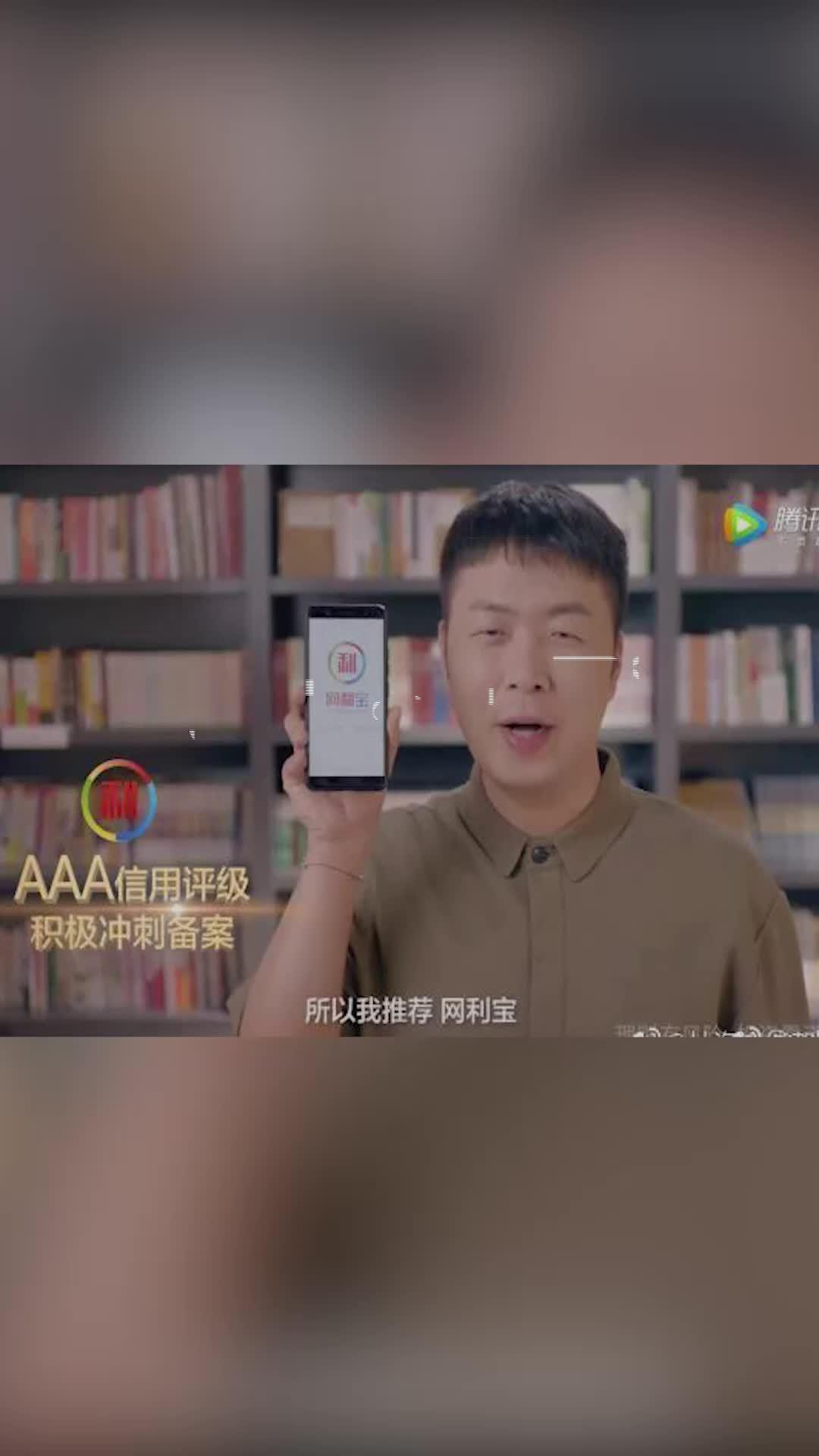 杜海涛网利宝爆雷,杜海涛姐姐直播骂网民活该,已道歉