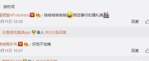 刘诗雯自嘲为参加婚礼专业户,29岁生日当天,张继科被吴敏霞催婚