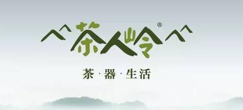 茶与资本新常态:有企业想挂牌A股,有企业想从新三板摘牌