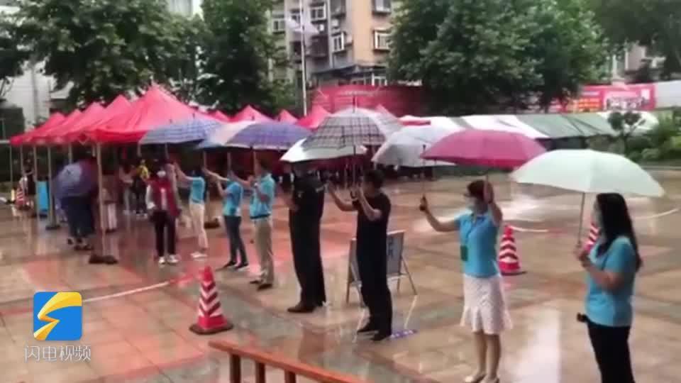 济南中考碰上下雨天 老师们用雨伞撑起爱的考生通道