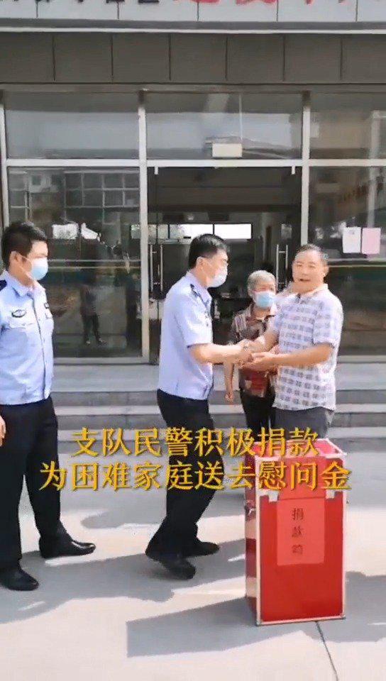 情满困难家庭!泰安高速交警开展献爱心捐款活动!