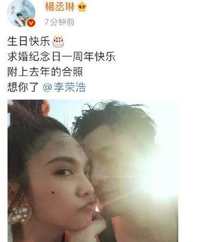 宝藏夫妻晒恩爱,杨丞琳公布求婚视频,求婚都不好好正经一下