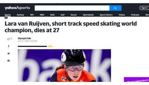 又传噩耗!27岁短道速滑世界冠军脑部出血去世,大杨扬发文悼念