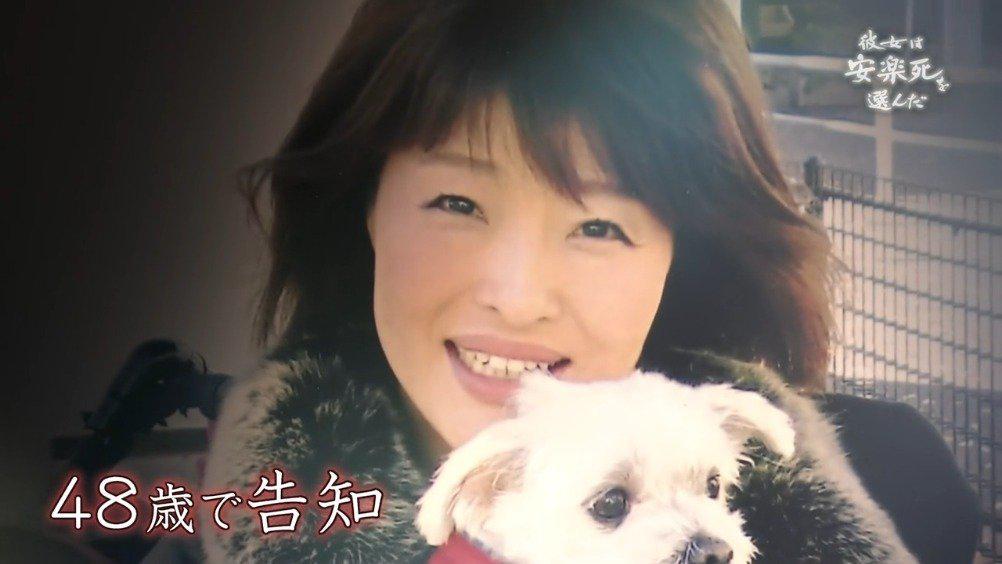 NHK纪录片:她选择了安乐死