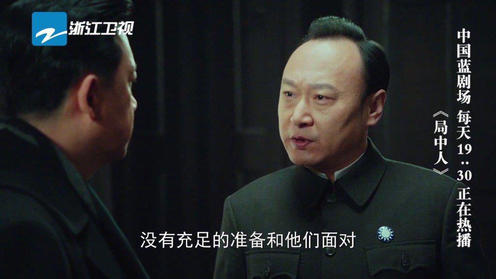 令沈林@潘粤明 未想到的,叶局长带他去见的竟是中央委员会的人……