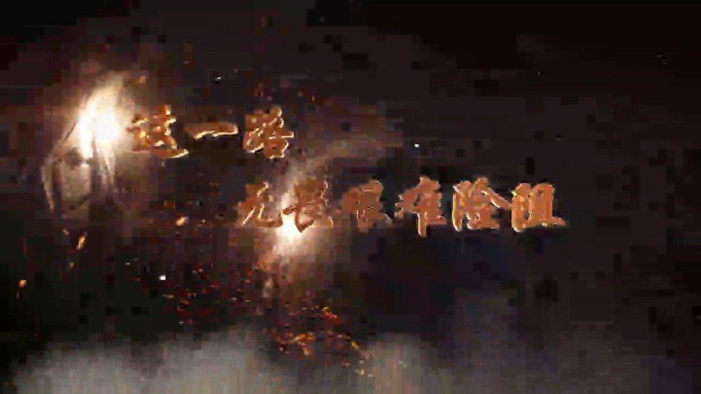 贵州原创电视剧《正是青春璀璨时》明晚登陆CCTV-8黄金强档!