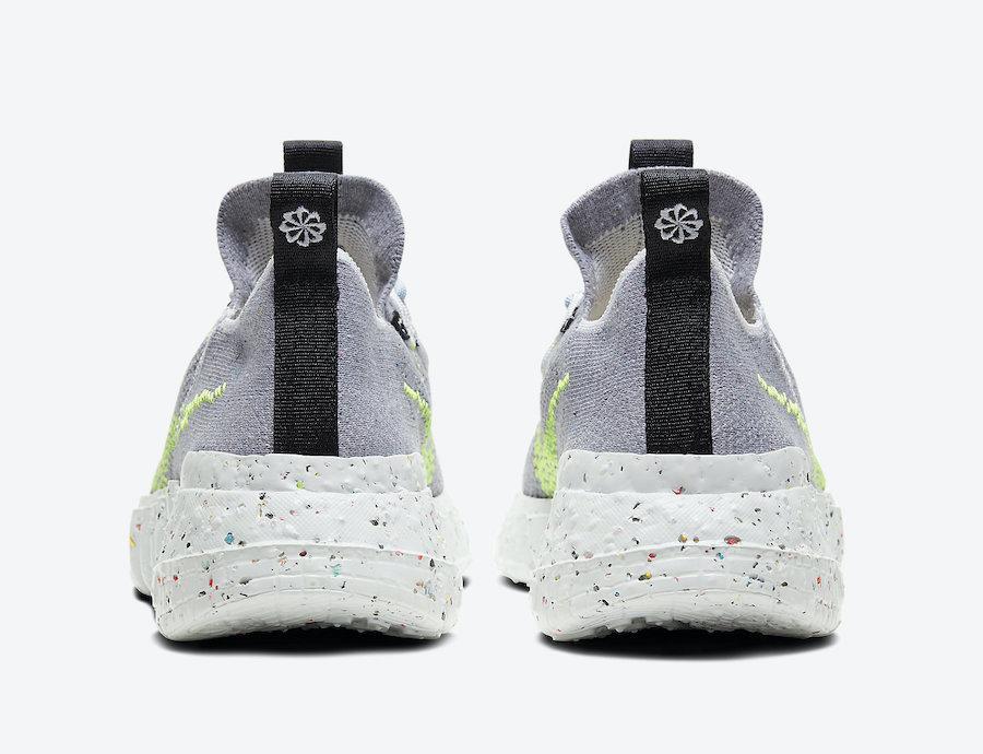 国内官网预告!Nike Space Hippie 第二波配色下周发售!