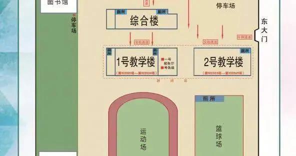 济宁市6个中考考点考场分布图公布,今天下午可以看考场