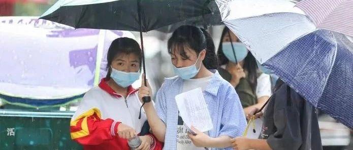 贵阳中考今日开考,近5万名学子雨中赶考