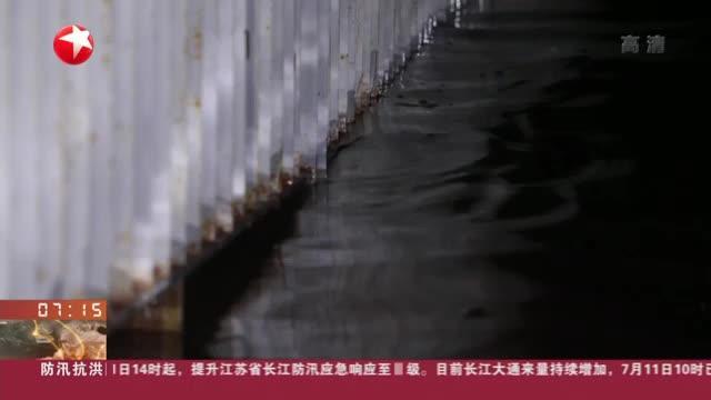 湖南长沙:湘江水位持续上涨  多个河段已封航