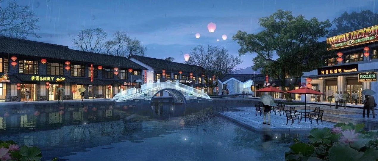 当江南水乡风情遇上建筑景观设计,将碰撞出怎样的火花?