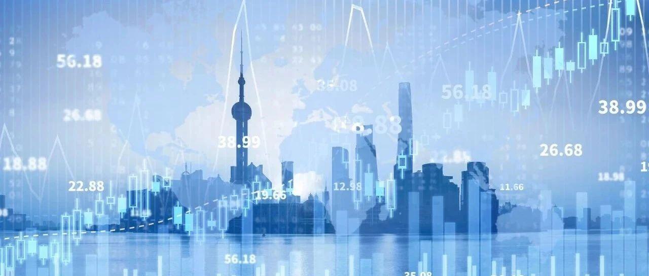 深度研究|25个高外贸依赖度城市收入下滑,对楼市影响几何?