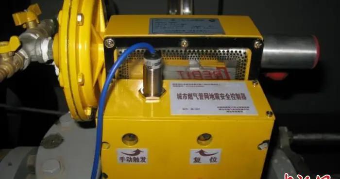 中国地震局工力所研制地震紧急处置系统发挥减灾实效