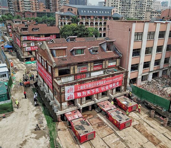 """永庆里5栋历史建筑今平移""""搬家"""" 建筑群平移总量和距离创沪上之最"""