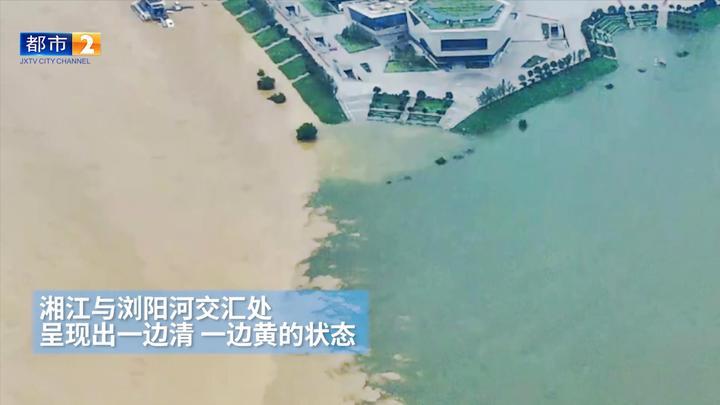 湖南:航拍镜头下 湘江浏阳河变鸳鸯锅 泾渭分明场面壮观!