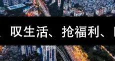 为期10天!广东高考评卷工作启动