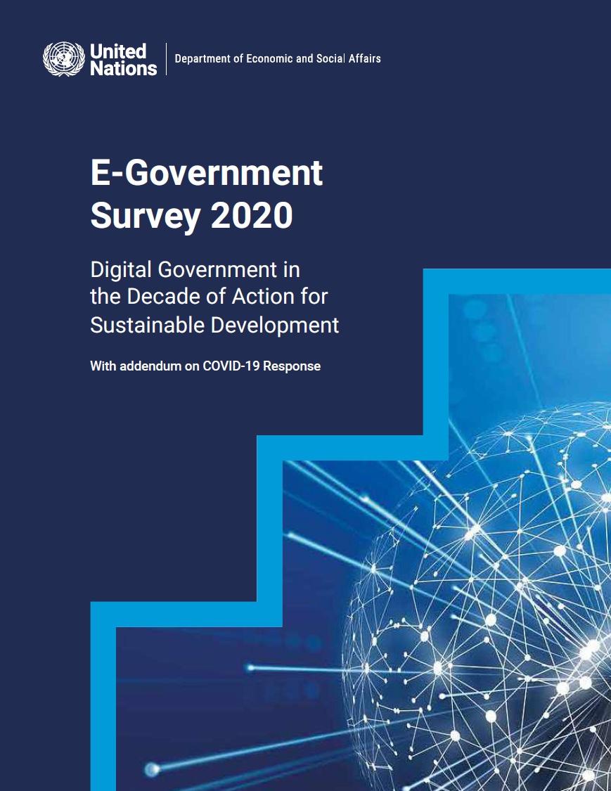 """联合国发布《2020电子政务调查报告》,上海""""一网通办""""入选联合国经典案例"""