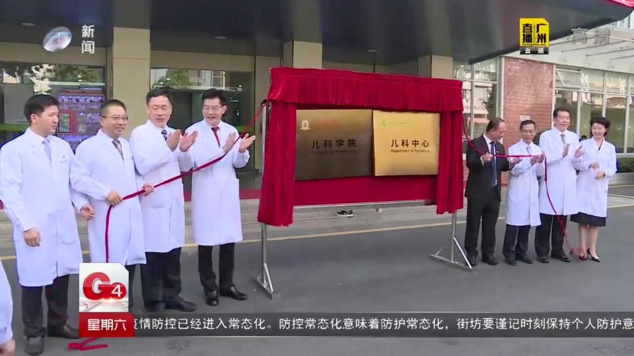 南方医科大学珠江医院新儿科楼启用!优质医疗资源再升级
