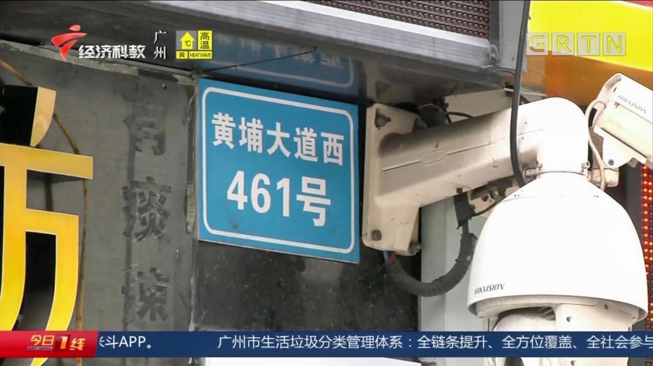 广州:地铁石牌南站征收补偿方案曝光,住宅每平补6万!
