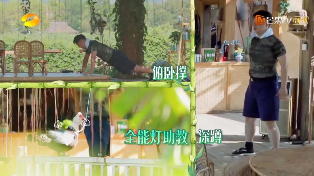 向往的生活4:晨跑三人组在院子里拉伸,杜海涛还加了组力量训练