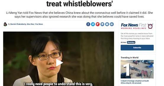 """美媒报道港大研究员逃到美国称中国""""隐瞒""""疫情,校方回应"""