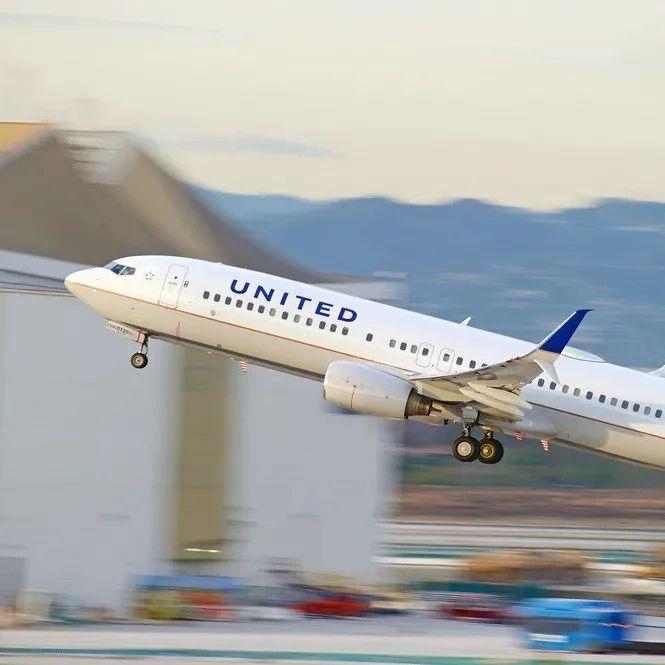 全球旅报周刊 | 美联航对3.6万名员工发出裁员警告;海南免税店日销售额近6千万元