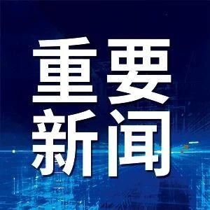 """内蒙古部署 """"社区万能章""""治理专项行动"""