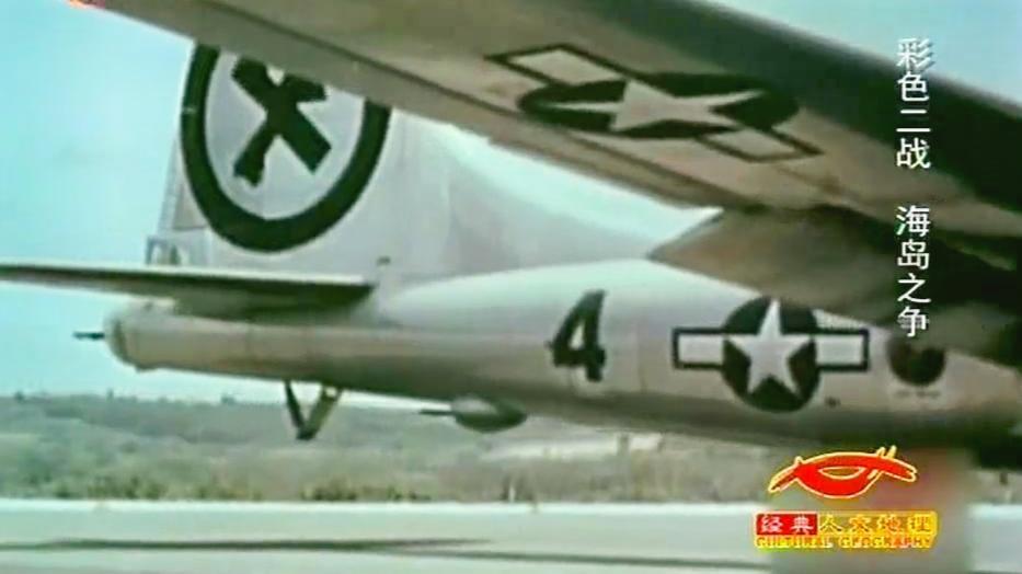 马里亚纳海战真实影像,日本空军全军覆没|经典人文地理0825