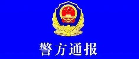 贵州公交坠湖致21人亡 警方:司机蓄意报复社会