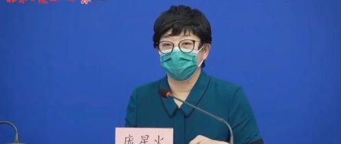 北京第148场新冠肺炎新闻发布会提醒:谨慎选择儿童游乐场馆