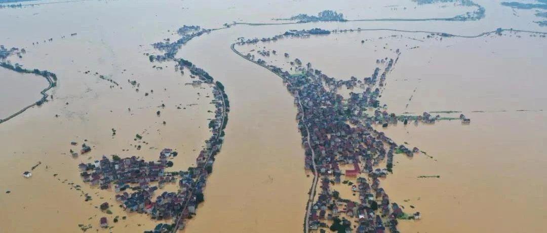 南方多省防汛形势严峻!四个水文站水位超1998年最高记录!