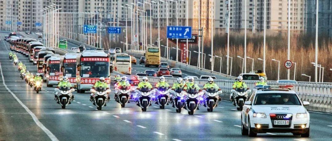 哈尔滨市公安局计划招录110名民警,快报名!